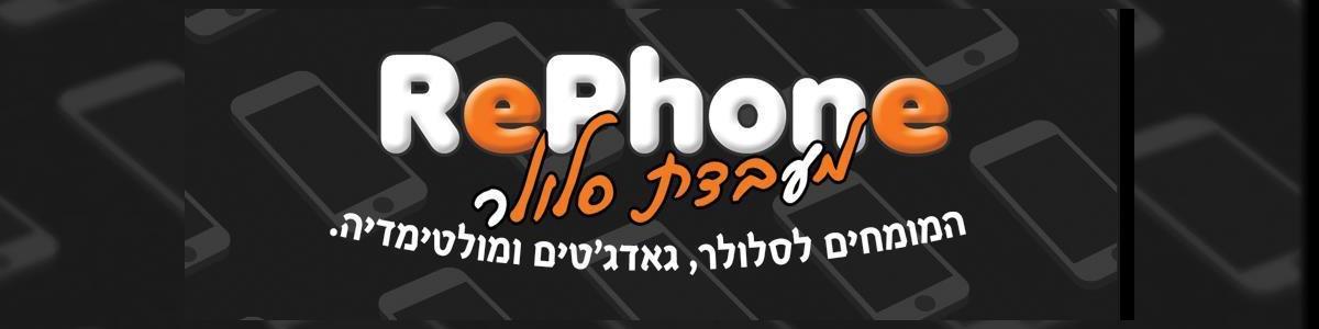 ריפון מעבדה לטלפונים סלולריים - תמונה ראשית