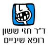 """ד""""ר חזי ששון - תמונת לוגו"""
