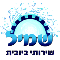 שמיל - תמונת לוגו