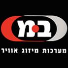 ב.מ מערכות מיזוג אוויר - תמונת לוגו