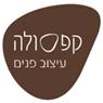 קפסולה-עיצוב פנים - תמונת לוגו