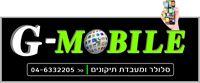 ג'י מובייל G mobile