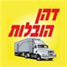 דהן הובלות - תמונת לוגו