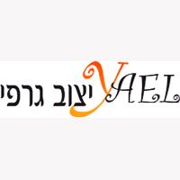 יעל עיצוב גרפי - תמונת לוגו