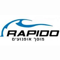 רפידו-מוסך אופנועים - תמונת לוגו