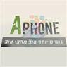 איי פון A-phone בבאר שבע