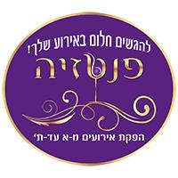 הפקות המרכז הישראלי לציוד והפקות