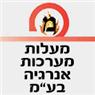 """מעלות מערכות אנרגיה בע""""מ - תמונת לוגו"""