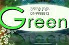 פרחי גרין - green