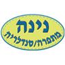מתפרה - סנדלריה נינה - תמונת לוגו