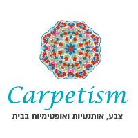 קרפטיזם - Carpetism