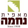 מאפיית נחמה - תמונת לוגו