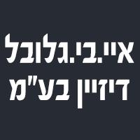דופן  DUPEN - תמונת לוגו