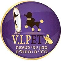 מספרת כלבים ניידת V.I.PET