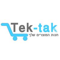 הום אלקטריק - Homelectric ביד מרדכי