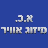 א.כ. מיזוג אוויר - תמונת לוגו