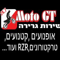 גרירות אופנועים moto gt