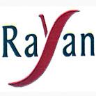ריאן - Rayan