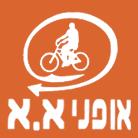 אופני א.א אלדאו