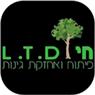 חי l.t.d - תמונת לוגו