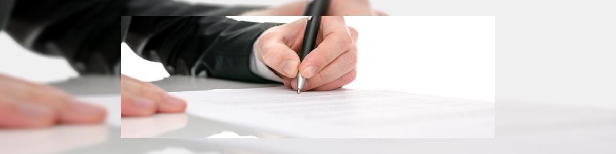 וייסמן עורכי דין - תמונה ראשית