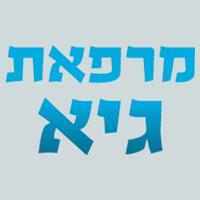 מרפאת גיא – רפואת הפה - תמונת לוגו
