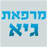 מרפאת גיא - תמונת לוגו