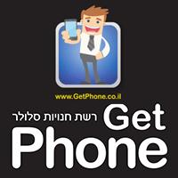 Get Phone