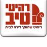 רהיטי טיב - תמונת לוגו