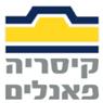 """קיסריה פנלים 2005 בע""""מ - תמונת לוגו"""