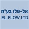 אל-פלו מנדפים וחדרים נקיים - תמונת לוגו