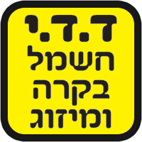 ד.ד.י חשמל בקרה ומיזוג - תמונת לוגו