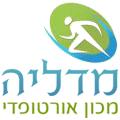 מדליה מכון אורטופדי - תמונת לוגו