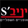 יניבס בייק - תמונת לוגו