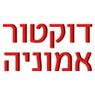 דוקטור אמוניה - משה רוזנפלד - תמונת לוגו