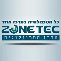 הטכנולוגיה מרכז zonetec