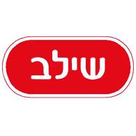 שילב בחיפה