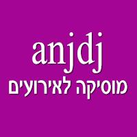 anjdj - מוסיקה לאירועים