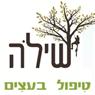שילה טיפול בעצים גיזום,כריתה וייעוץ - תמונת לוגו