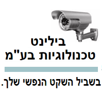 """בילינט טכנולוגיות בע""""מ - תמונת לוגו"""