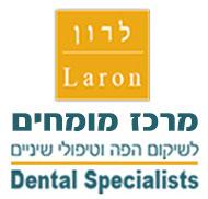 """ד""""ר אבידן לרון-מרכז מומחים לרון"""