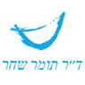 """ד""""ר תומר שחר - מרפאת שיניים - תמונת לוגו"""