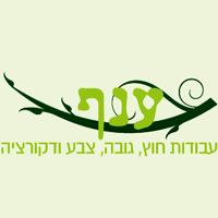 ענף;עבודות חוץ;גובה;צבע ודקורציה- לוגו