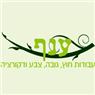 ענף,עבודות חוץ,גובה,צבע ודקורציה - תמונת לוגו