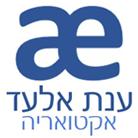 """ד""""ר ענת אלעד - אקטואריה בבני ציון"""