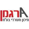 """ארגמן מיכון משרדי בע""""מ בירושלים"""