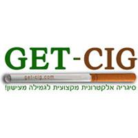 גט סיג - Get Cig בטבריה