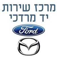 מוסך יד מרדכי ביד מרדכי
