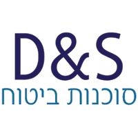 D&S- סוכנות ביטוח