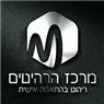 מרכז הרהיטים - תמונת לוגו